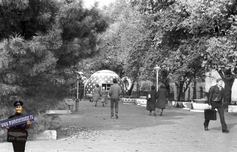"""Краснодар. Кафе """"Краснодарский чай"""", 1985 год"""
