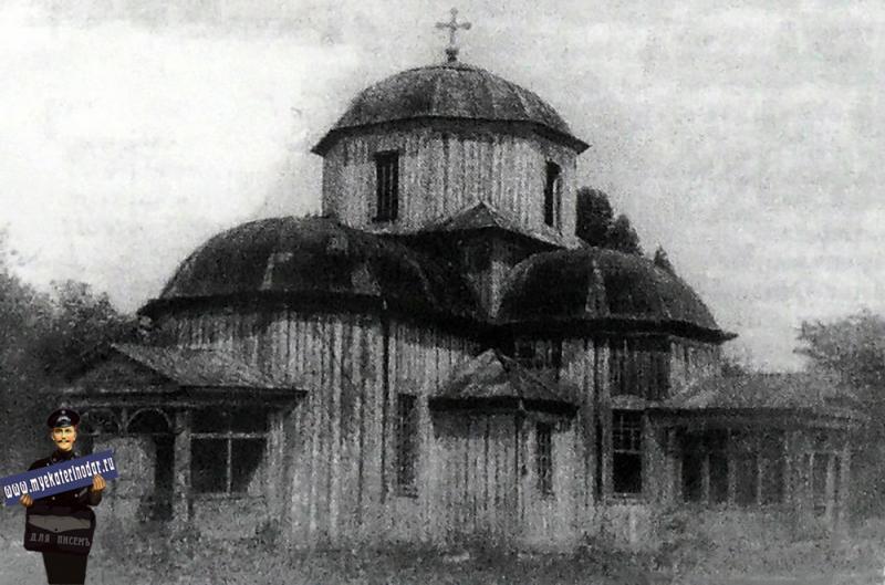 Церковь Рождества Пресвятой Богородицы в Садах, 1914 год