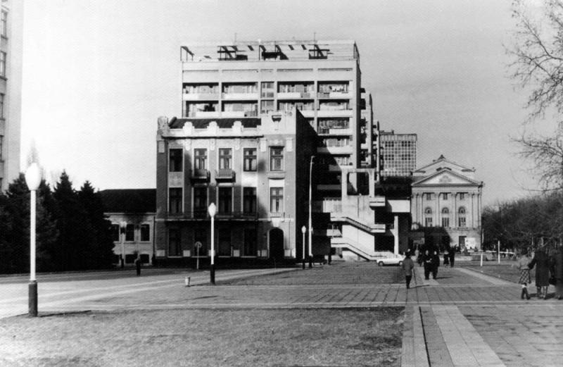 Краснодар. Дом Книги, 1980 год