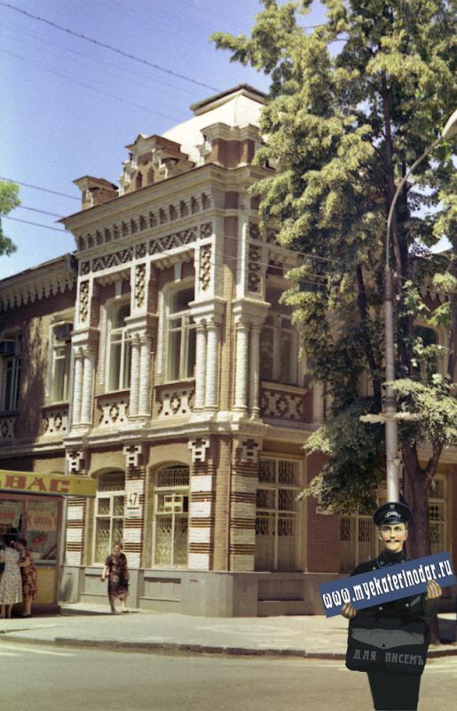 Краснодар. Дом на углу улиц Комсомольской и Красной, 1989 год.
