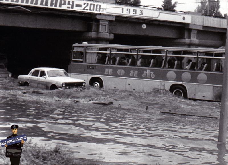 Краснодар. Подтопление виадука на Новороссийской, 1993 год.