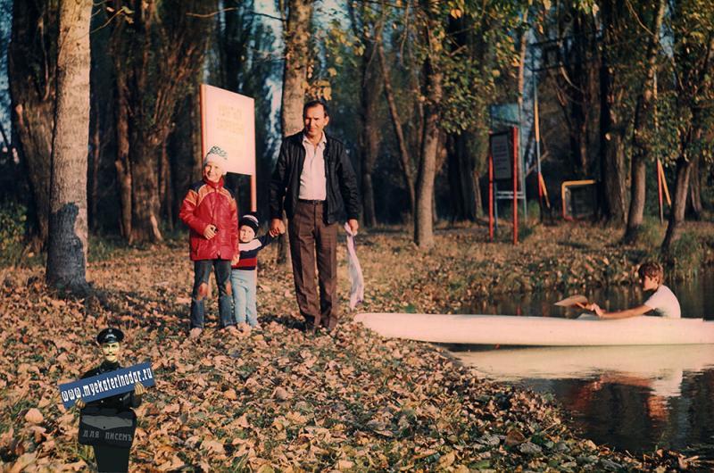 Краснодар. Парк Старая Кубань, 1987 год