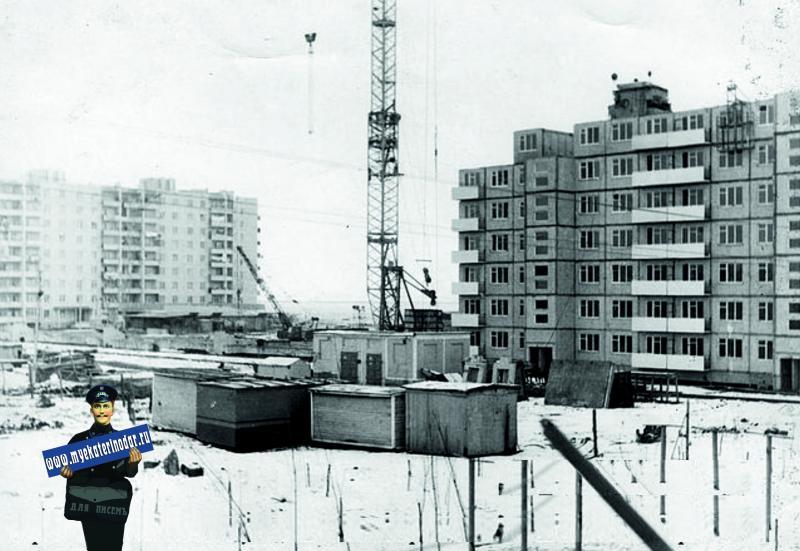 Краснодар. Двор дома по ул.Сормовская, 177
