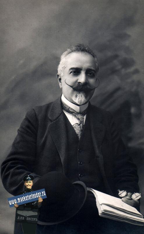 Екатенинодар. Эспозито Е.Д., 1911 год