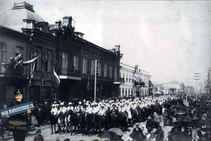 1896 год. Празднование 200-летия Кубанского Казачьего войска