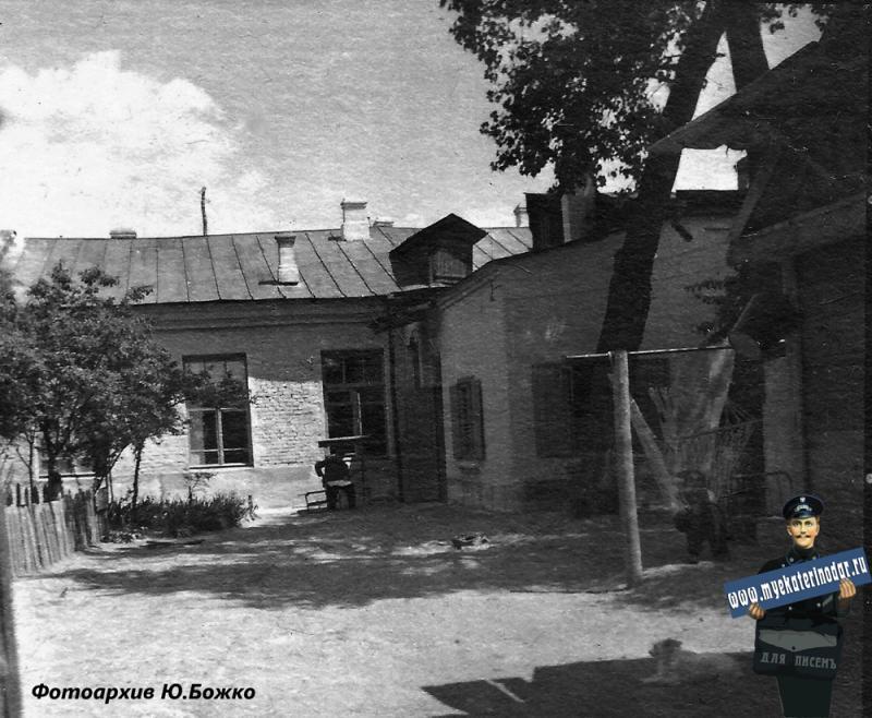 1953 год. Северная сторона двора дома № 50 по ул. Мира (приведена старая нумерация домов)