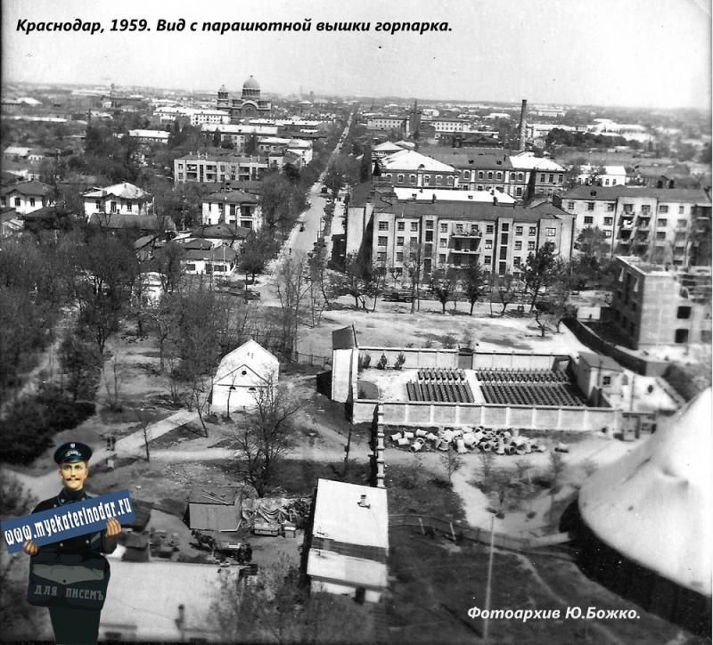 Краснодар. Угол улиц Седина и Постовой, вид с парашютной вышки, располагавшейся в Горпарке. 1958 год.