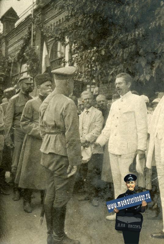 Екатеринодар. 4 августа. Приветствие от городского самоуправления на перроне екатеринодарского вокзала
