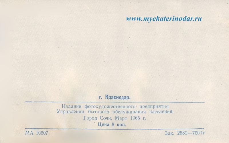 Адресная сторона 2