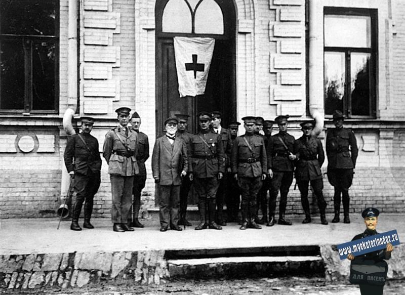 Екатеринодар. Американский Красный крест в доме Богарсуковых, 1919 год. 05209