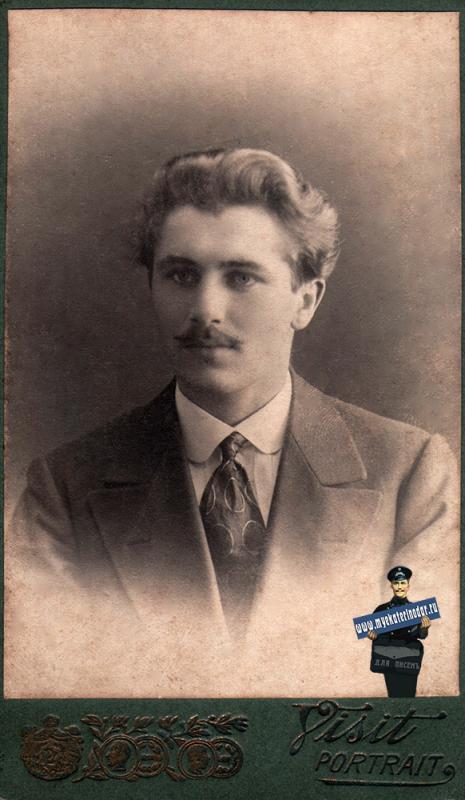 Екатеринодар. Чебанов Ф., 1913 год