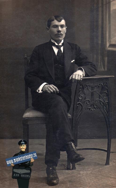 Екатеринодар. Чудный Максим Андреевич, 1917 год
