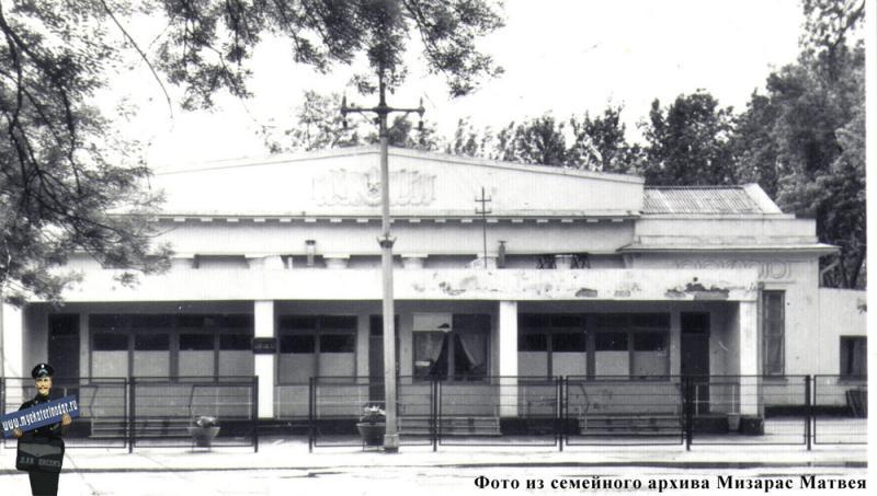 """Детский сад """"Сказка"""", около 1980 года"""