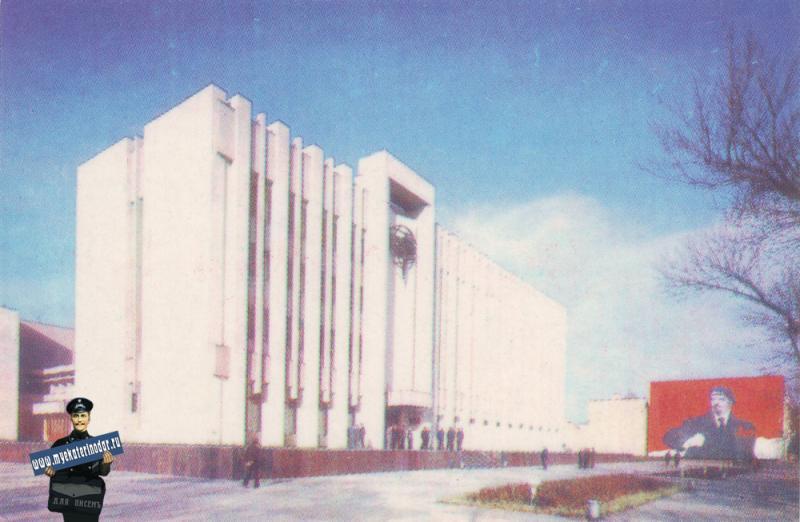 Краснодар. Дом Политпросвещения. 1981 год.