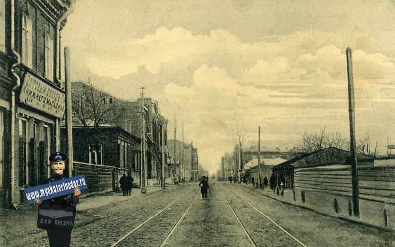 Екатеринодар. Екатерининская ул. (на восток от Котляревской улицы)