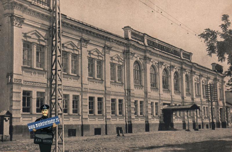 Екатеринодар. Екатерининская женская гимназия, до 1917 года