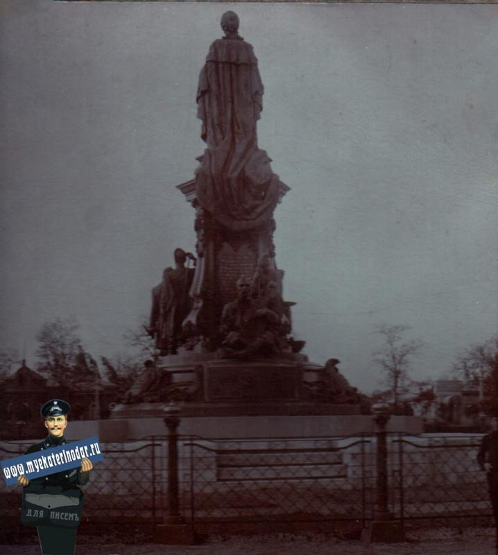 Екатеринодар. Памятник Екатерине