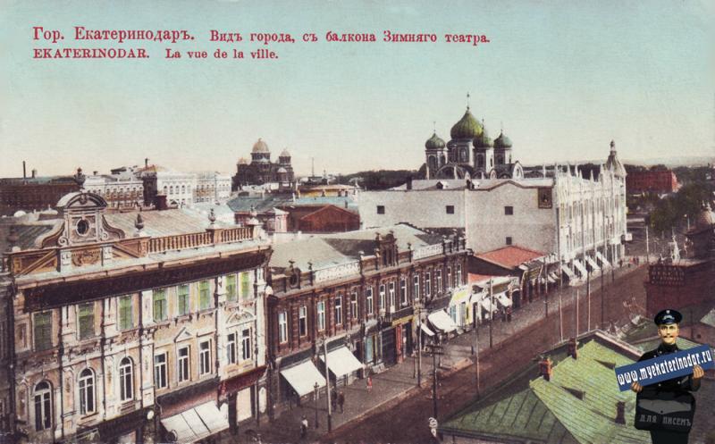 Екатеринодар. Вид города с балкона Зимнего театра (на юг).