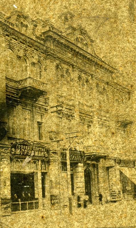 Екатеринодарское второе реальное училище, 1912 год