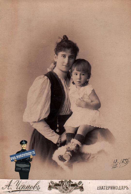 Екатеринодар. Фотограф А.П. Чернов. 13.03.1895 года