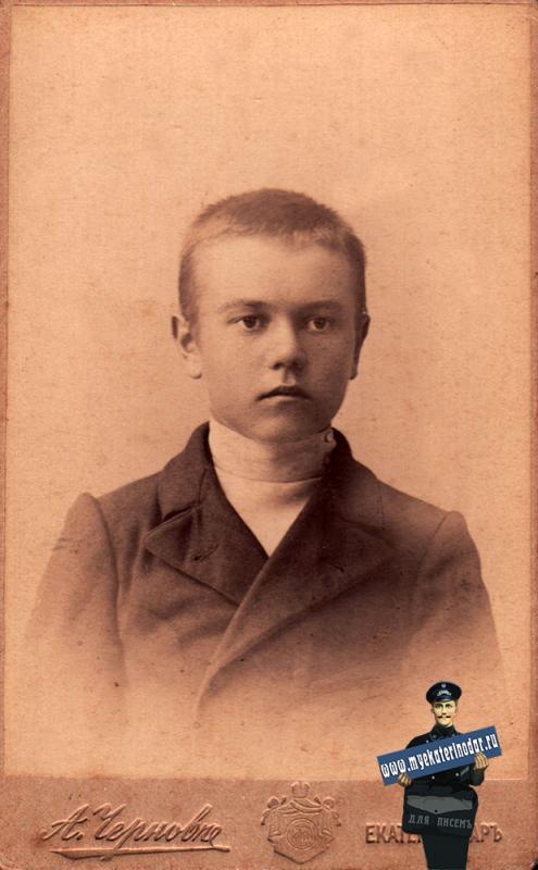 Екатеринодар. Фотограф А.П. Чернов, 1900 год