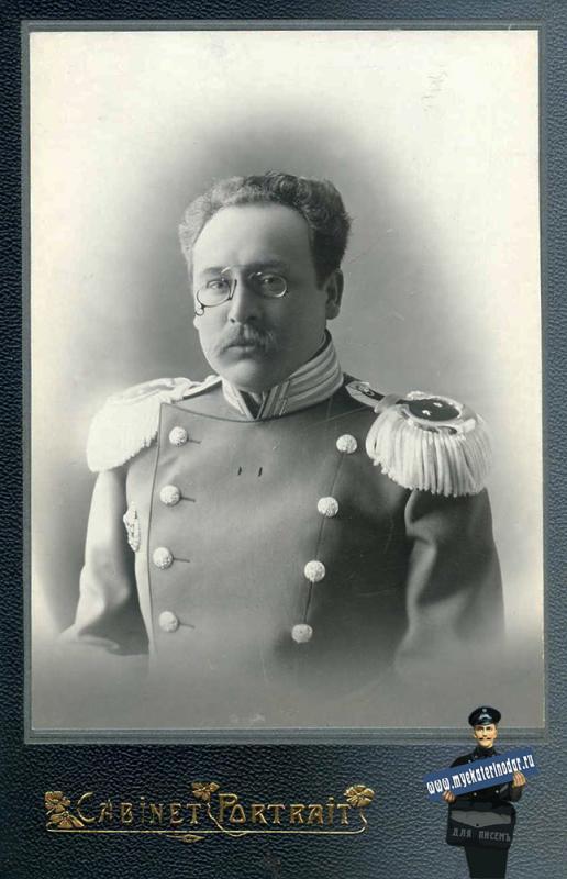 Екатеринодар. Фотограф А.П. Чернов. Военный медик Я.Ф. Глоба. 1914 год