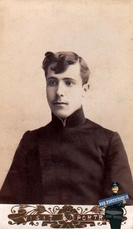 Екатеринодар. Фотоателье Льва Гольденберга, 1904 год