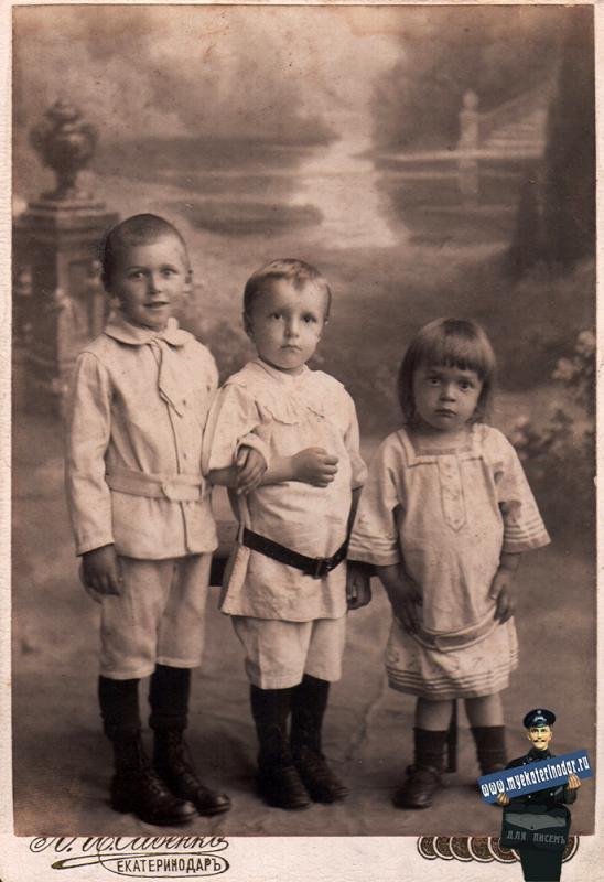 Екатеринодар. Фотоателье Савенко А.И., до 1917 года