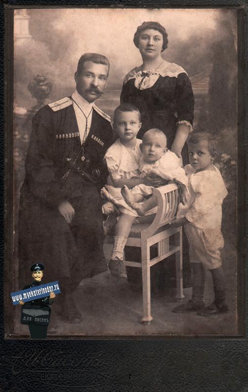 Екатеринодар. Фотоателье Савенко А.И. Есаул 2-го Екат.п. ККВ с семьей
