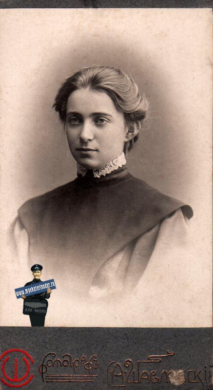 Екатеринодар. Фотоателье Шавловского С.А., 1906 год