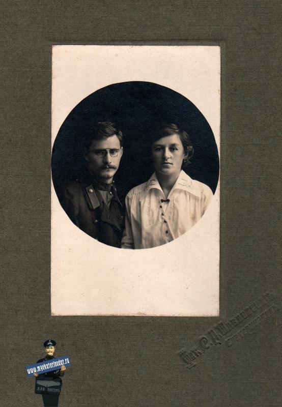 Екатеринодар. Фотоателье Шавловского С.А., 1916 год