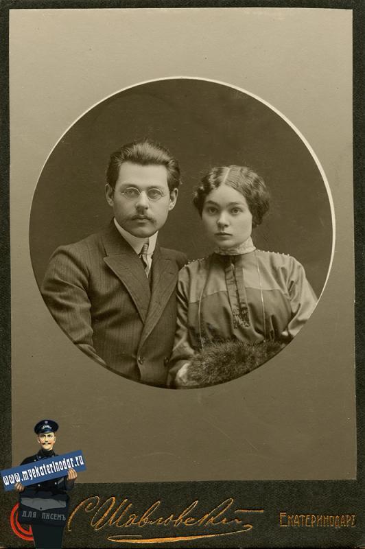 Екатеринодар. Фотоателье Шавловского С.А. Михаил и Ольга Боголебские, 1912 год