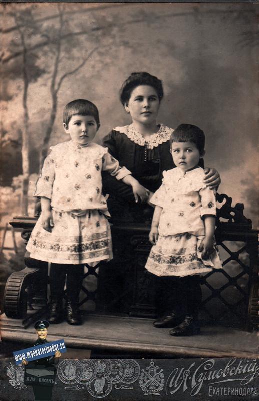 Екатеринодар. Фотоателье Сумовского И.А.