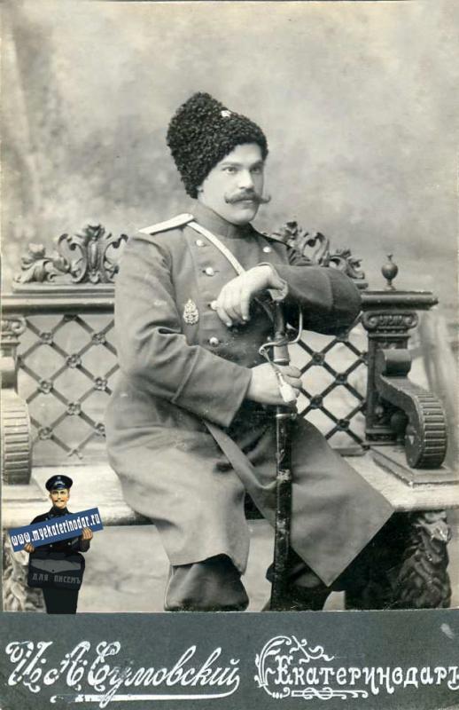 Екатеринодар. Фотоателье Сумовского И.А. Военный врач