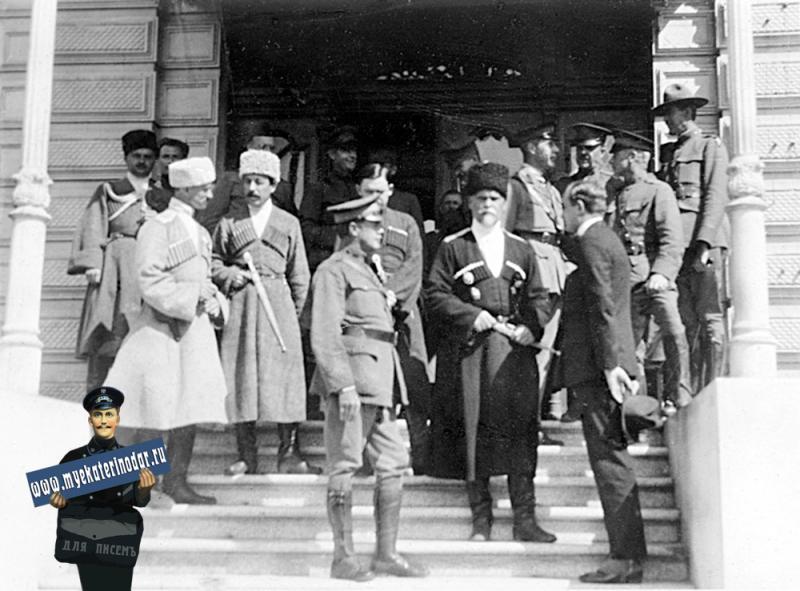 Екатеринодар. Атаман Филимонов с представителями Американского Красного Креста на ступенях атаманского дворца. 05211