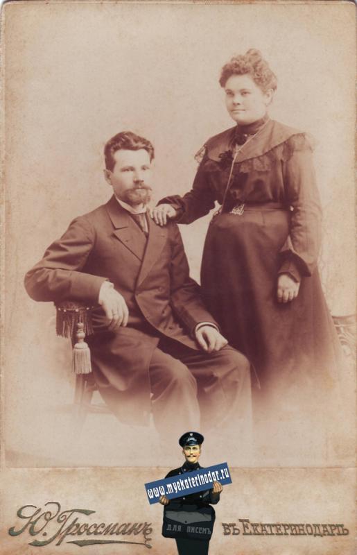 Фотограф Гроссман Ю.Л.: Анна Дмитриевна и Иван Андрианович Леженины.