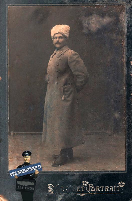 Екатеринодар. Фотограф неизвестен. Начало 20-го века