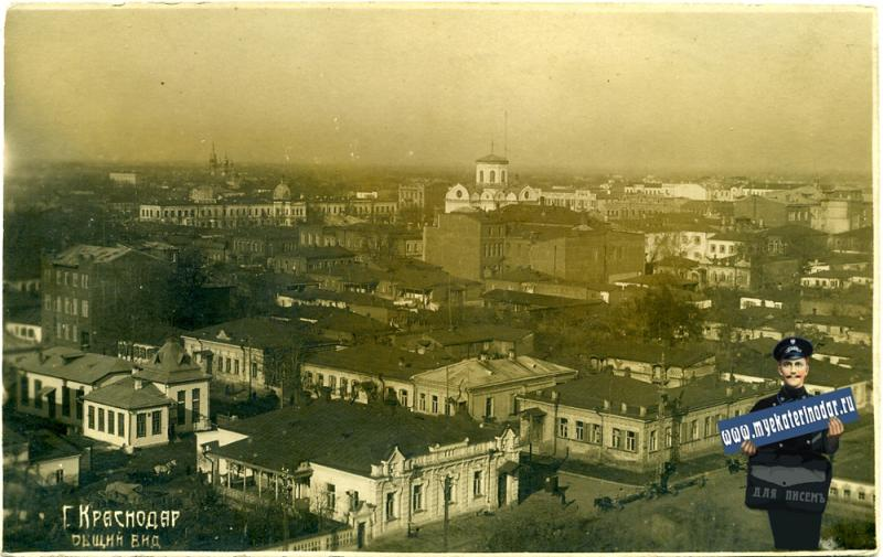 Краснодар. Вид с Екатерининского собора на северо-запад, 30-е годы.