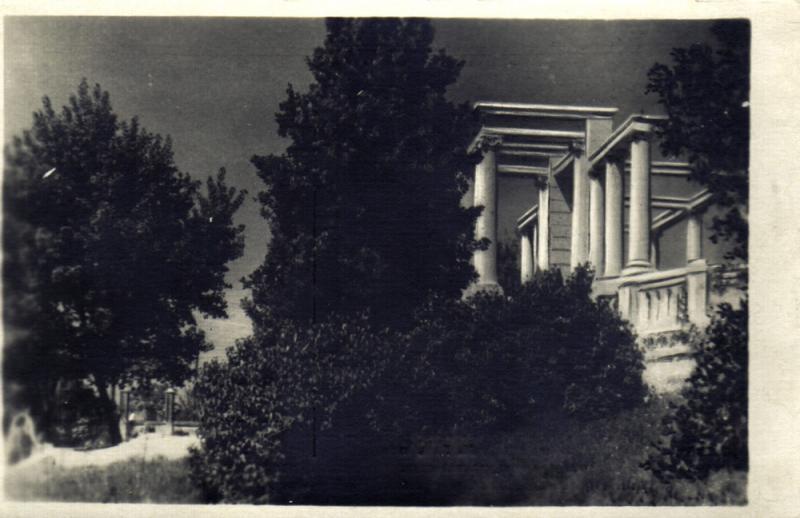 Краснодар. Уголок горпарка имени М. Горького, 1955 год
