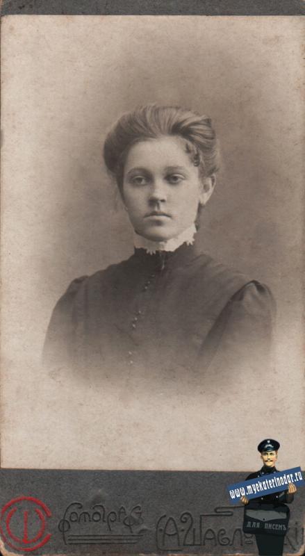 Екатеринодар. Гимназистка, до 1917 года