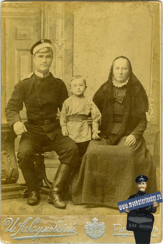 Екатеринодар. Семья Рекеда. Фотограф СумовскийИ.А.,1906 год