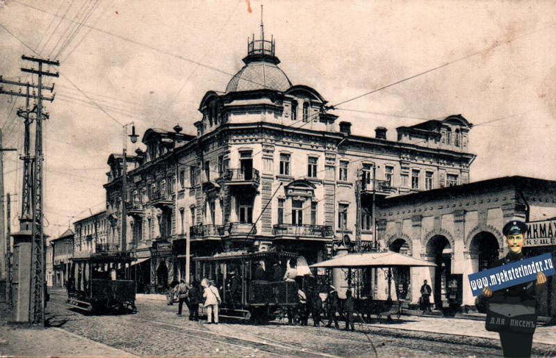 """Екатеринодар. Красная улица. Отель """"Европа"""""""