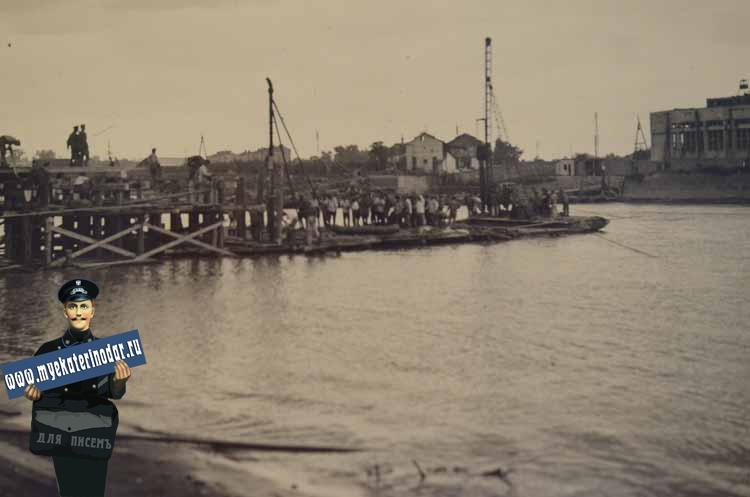 Краснодар. 1942 год, возведение моста через Кубань в районе КРЭС. Оккупация