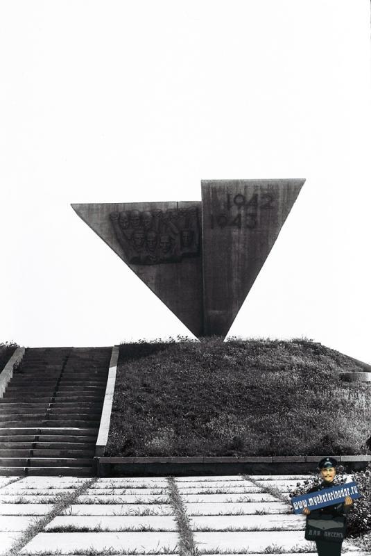 Краснодар. Памятник 500 советским воинам и мирным жителям, погибшим от рук фашистских захватчиков