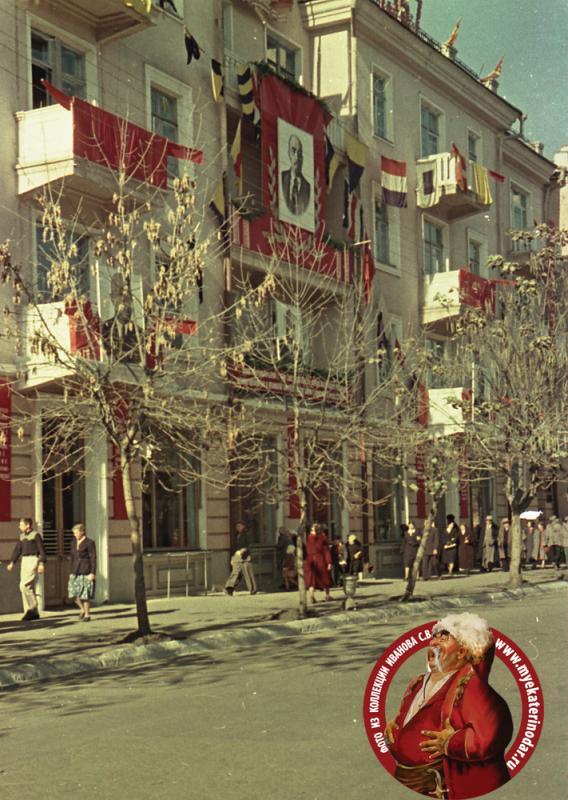 Краснодар. 7 ноября 1957 года. Библиотека им. Некрасова.