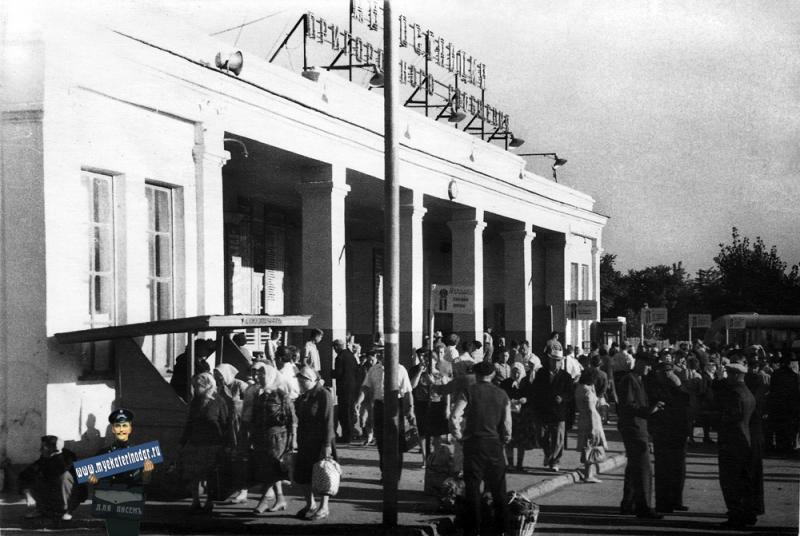 Краснодар. Автовокзал пригородного сообщения, 5.09.1965 год.