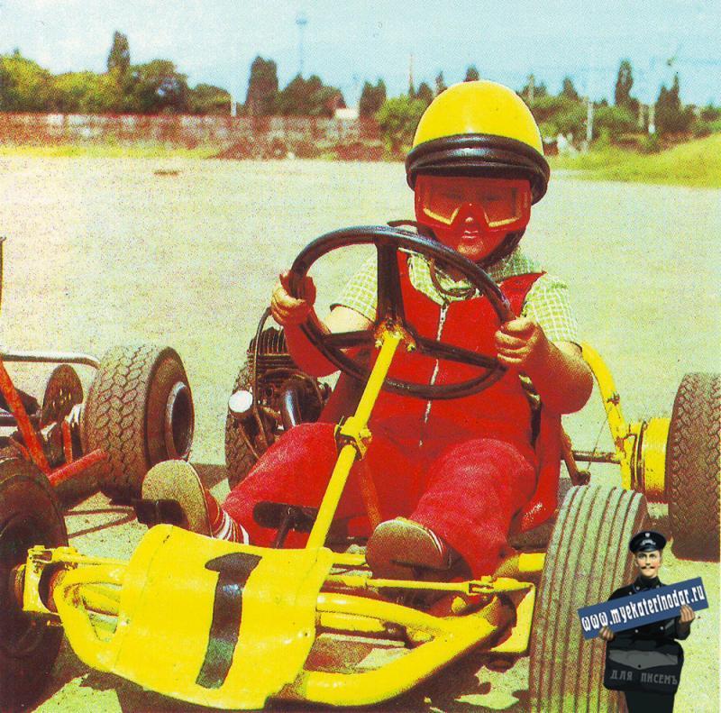 Краснодар. Детский автогородок. Первые шаги к спортивным рекордам.
