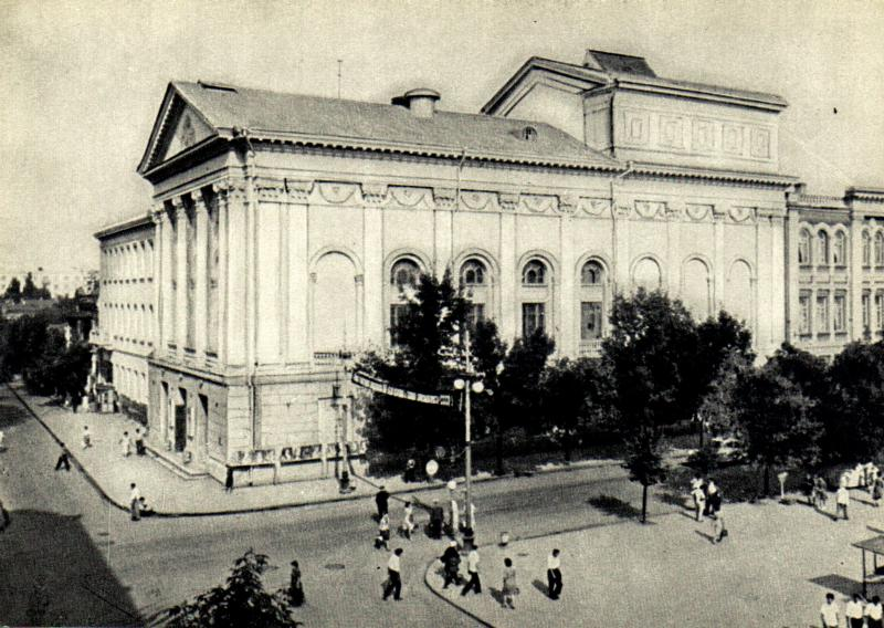 Краснодар. Драматический театр им. М. Горького, 1965 год