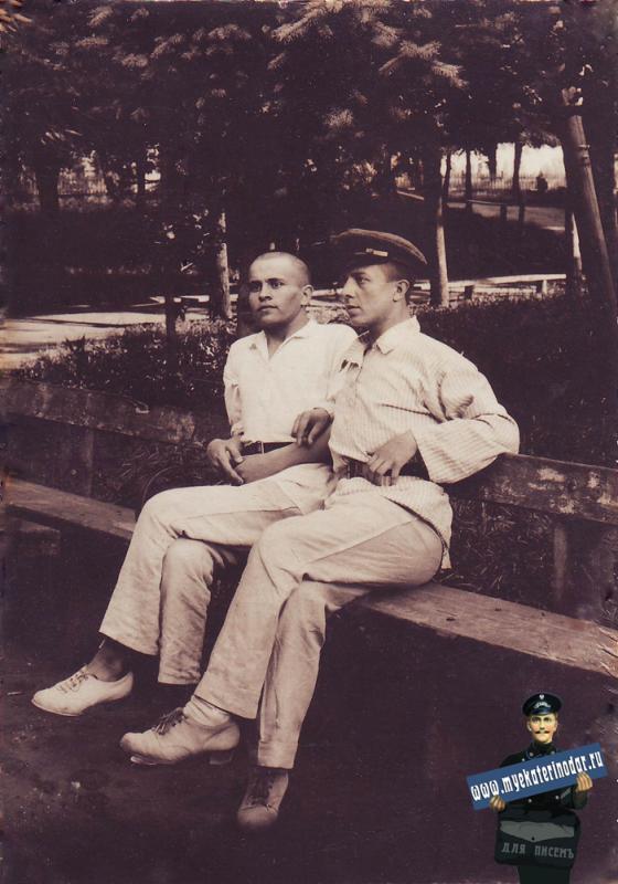 Краснодар. Горсад. 19 июня 1923 года.