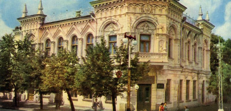 Краснодар. Художественный музей